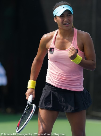Heather Watson Rogers Cup
