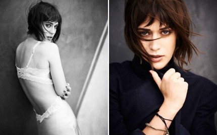 Lizzy Caplan Weight Loss Weight Loss
