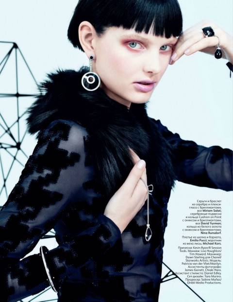 Patricia Van Der Vliet By Catherine Servel Heaven Earth Vogue Russia August