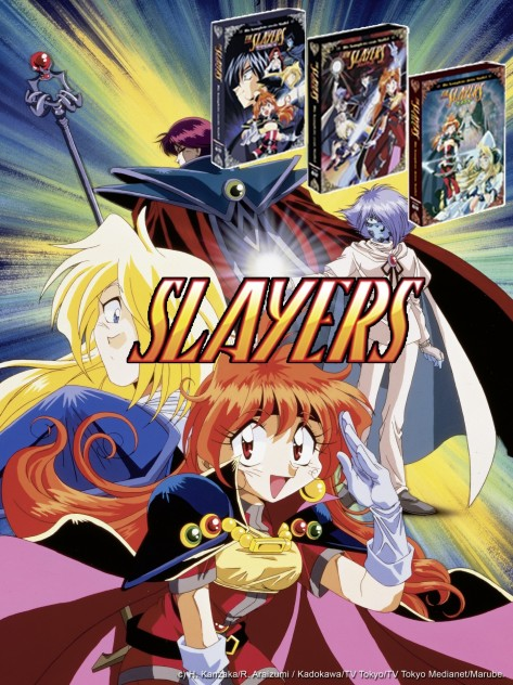 Slayers Er Movie