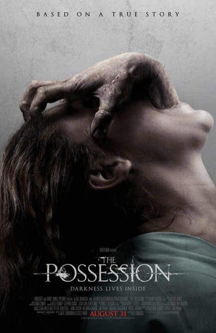Possession Xlg Movie