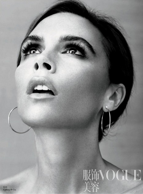 Victoria Beckham Vogue China Body